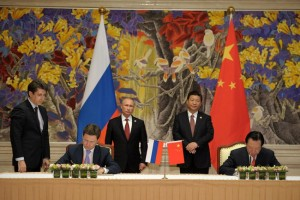 ChinaRussiagasShanghaiKremlinPress