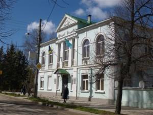MedzhlisSimferopoli
