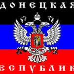 DonetskFlag