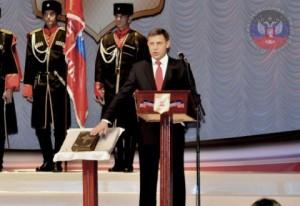 DonetskZakharchenko