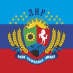 LuganskFlag1