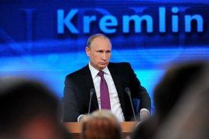 PutinPressKreml2014