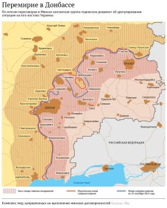 Minsk2KartaRia1