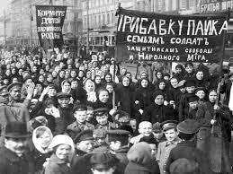february1917